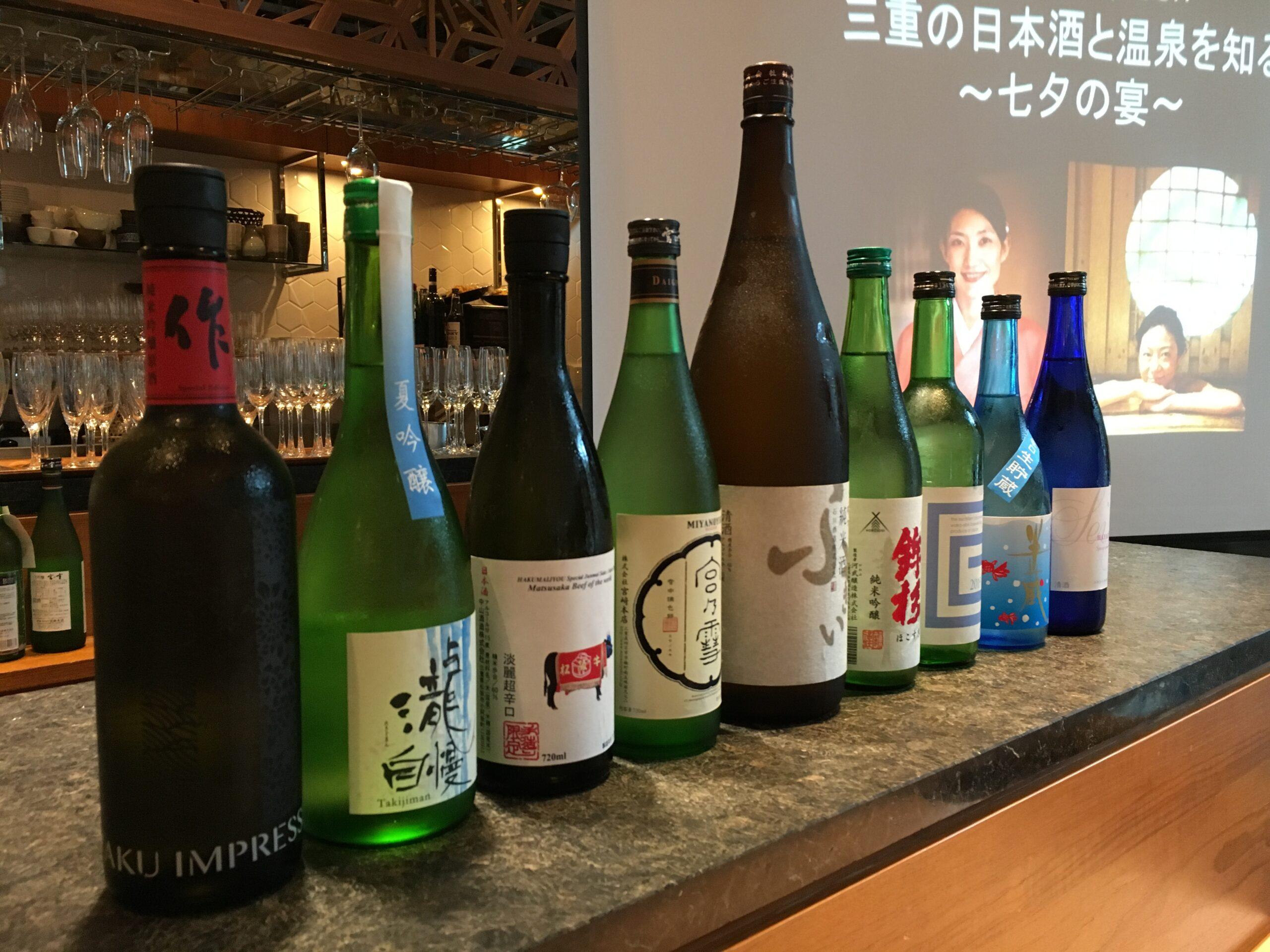 七夕の宴(三重テラス)でご用意した三重の日本酒9種